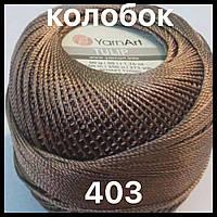 Турецкая летняя пряжа для вязания YarnArt  Tulip (тулип)   403   коричневый