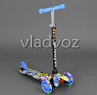Детский самокат Scooter mini micro колёса светятся ручка регулируется графити синяя ручка