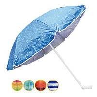 Зонт пляжный Stenson 1,8м серебро (0037)