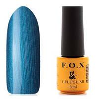 Гель-лак F.O.X  6 мл pigment №030 (синий перламутровый)