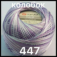 Турецкая летняя пряжа для вязания YarnArt  Tulip (тулип)   447  фиолет меланж