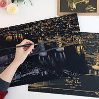 Скретч-картина Ночной Лондон