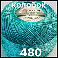Турецкая летняя пряжа для вязания YarnArt  Tulip (тулип)  480
