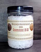 Микрокристаллический воск Cosmoloid 200 мл 100г