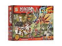 "Конструктор SY861 Ninja ""Кузница Дракона"" 1208 деталей. Аналог Lego Ninjago 70627"