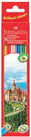 Цветные карандаши Faber-Castell Замок 6 цветов картонная коробка 120106