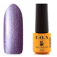 Гель-лак F.O.X  6 мл pigment №036 (нежно-сиреневый с серебряными блестками)