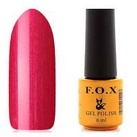 Гель-лак F.O.X  6 мл pigment №042 (малиново-розовый перламутровый), фото 1