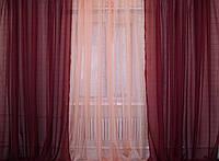 Комплект из шифона, декоративная гардина. Цвет бордовый с персиковым 002дк