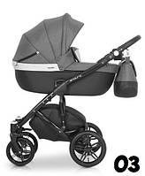 Дитяча коляска Expander Enduro
