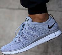 Кроссы найк Nike Free Flyknit NSW Wolf Grey от магазина tehnolyuks.prom.ua 099-4196944