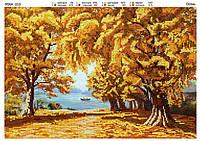 """Схема для вышивки бисером """"Осень"""""""
