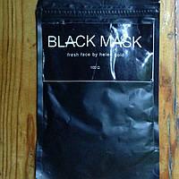 Маска от чёрных точек Black Mask 100 гр.