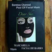 Разведённая маска от чёрных точек Pilaten Black Head 20 гр.
