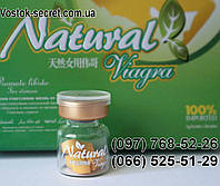Женская натуральная виагра Natural Viagra. 3табл., фото 1