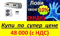 Коммерческие кондиционеры SENSEI завода GREE Канальные сплит-системы Sensei SD-60GR/S-60GR