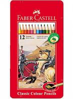 Цветные карандаши Faber-Castell Рыцари 12 цветов в металлической коробке 115844