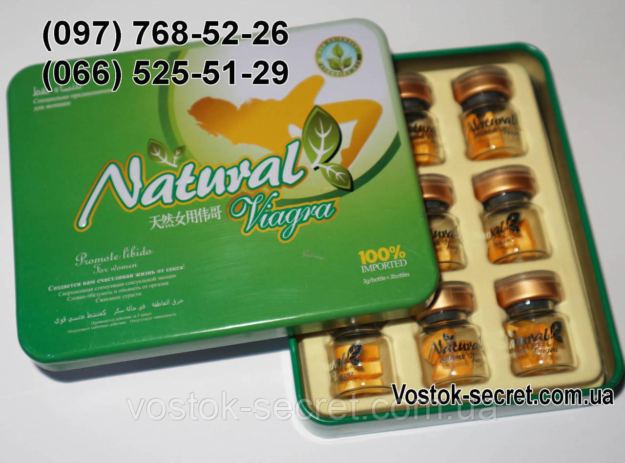 Женская натуральная виагра Natural Viara. 9 флакон. по 3табл.