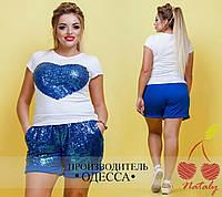 "Костюм ""Сердце"" / двунитка, пайетка / Украина"