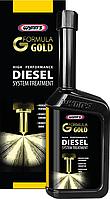 Присадка в дизельное топливо Wynn's High Performance Diesel System Treatment, W76401