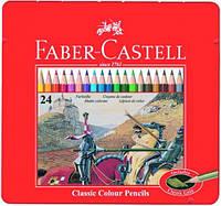 Цветные карандаши Faber-Castell Рыцари 24 цвета в металлической коробке 115845