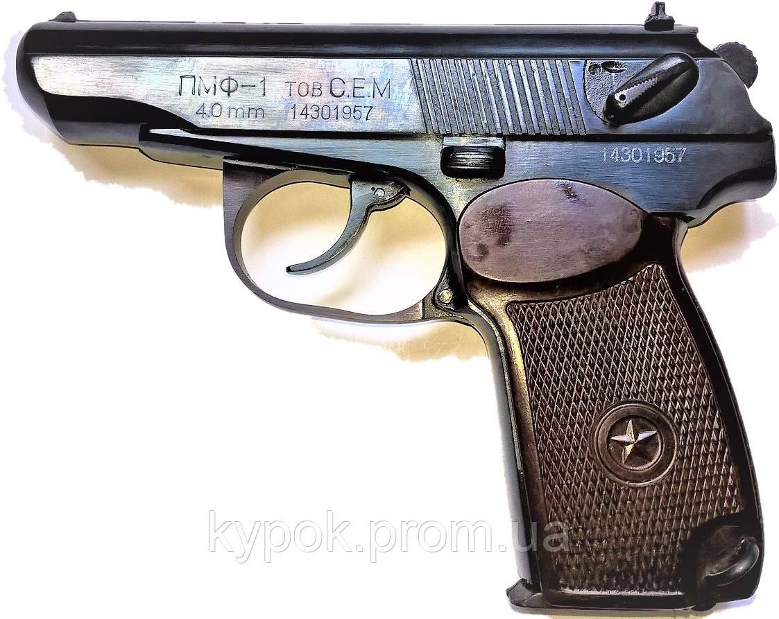 ТОВ. С.Е.М. Пистолет под патрон флобера ПМФ-1