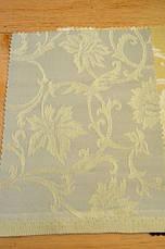 Teflon Цветы-150 (Рис.2) Цветная Скатертная ткань с пропиткой Тефлон, фото 2