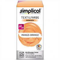 Simplicol Intensiv Краска для окрашивания одежды в стир. машине, оранжевый манго