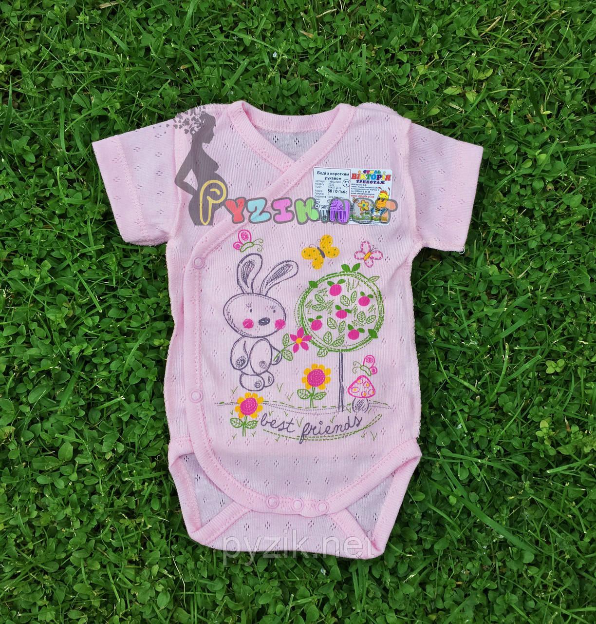 Бодик для новорожденных 100% хлопок (рибана) 56, 62, 68, 74 р-р, розовый