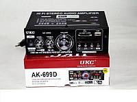 Усилитель UKC AK-699D MP3 FM 220v 12v +радир