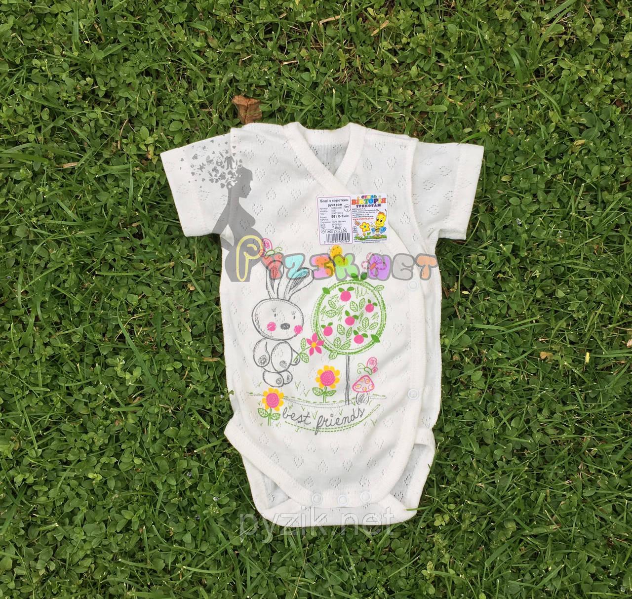 Бодик для новорожденных 100% хлопок (рибана) 56, 62, 68, 74 р-р, молочный