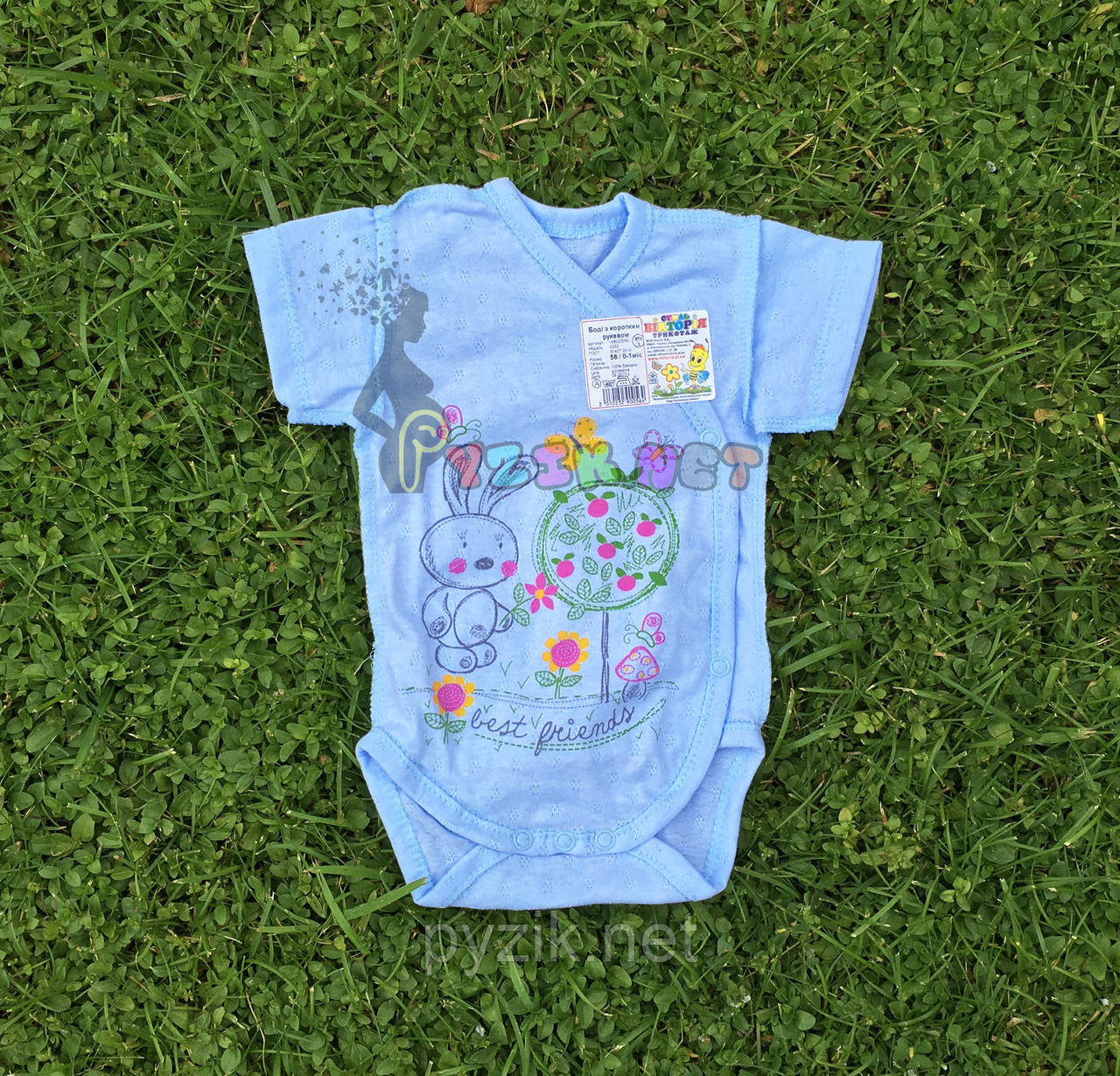 Бодик для новорожденных 100% хлопок (рибана) 56, 62, 68, 74 р-р, голубой