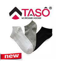 Носки мужские Taso оптом