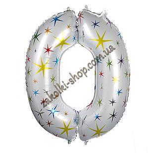 """Фольгированные воздушные шары, цифра """"0"""", размер 40 дюймов/102 см, цвет: белый перламутр с разноцветными звезд"""
