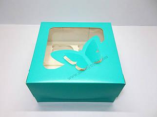 """Картонная коробка для капкейков на 4 шт с прозрачным окном """"Эконом бабочки бирюзовые"""""""