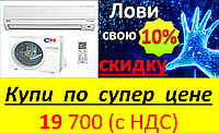 Кондиционер (купер хантер) COOPER&HUNTER CH-S18FTXG Inverter (инвертер) Фреон R410A