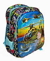 Школьный рюкзак для мальчиков с 3D рисунком и сортопедической спинкой
