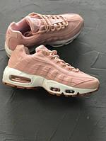 Кроссовки женские Nike Air Max 95 OG Pink Oxford 15283 розовые
