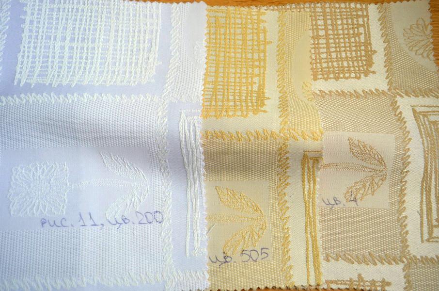 Teflon Украинка-150 (Рис.11) Цветная Скатертная ткань с пропиткой МВО