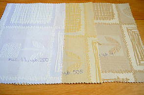 Teflon Украинка-150 (Рис.11) Цветная Скатертная ткань с пропиткой МВО, фото 2