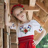 Вишиванка (3-7 років)