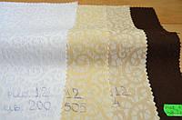 Teflon Рисунок-12 (Рис.12) Цветная Скатертная ткань с пропиткой МВО