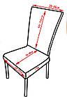 Чехлы натяжные на стулья  без оборки MILANO бежевые (набор 6 шт.), фото 3
