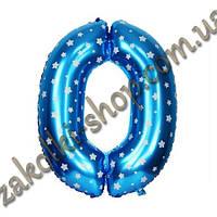 """Фольгированные воздушные шары, цифра """"0"""", размер 40 дюймов/102 см, цвет: голубой металлик с белыми звездочками"""