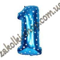 """Фольгированные воздушные шары, цифра """"1"""", размер 40 дюймов/102 см, цвет: голубой металлик с белыми звездочками"""
