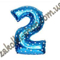 """Фольгированные воздушные шары, цифра """"2"""", размер 40 дюймов/102 см, цвет: голубой металлик с белыми звездочками"""