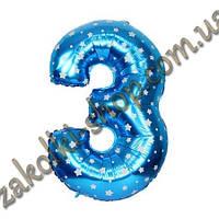 """Фольгированные воздушные шары, цифра """"3"""", размер 40 дюймов/102 см, цвет: голубой металлик с белыми звездочками"""