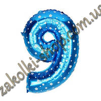 """Фольгированные воздушные шары, цифра """"9"""", размер 40 дюймов/102 см, цвет: голубой металлик с белыми звездочками"""