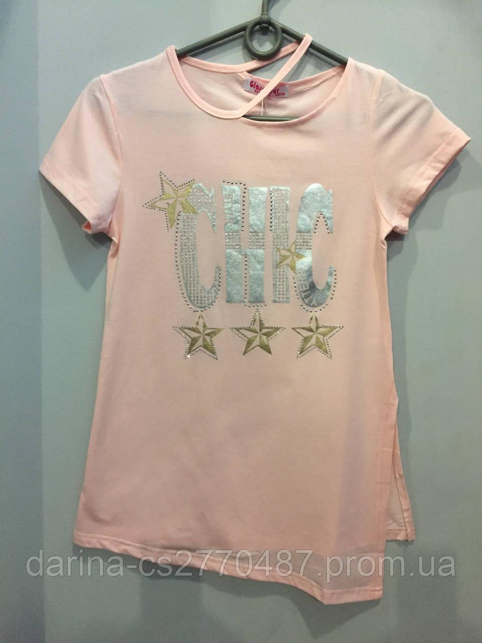 Модная футболка для девочки подростка 146 см