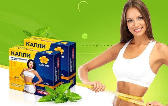 OneTwoSlim средство для похудения - Интернет магазин BonnyBox в Одессе